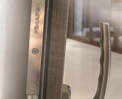 Window and Door Equipment Systems